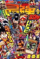Saikyou Jump 3-2015