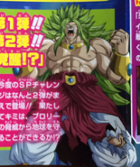 Super Dragon Ball Heroes - Broly God