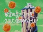 Una sfera per Crili Title-Card JP