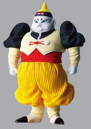 Bandai HG Series SP4 Android Special Android 19 8cm