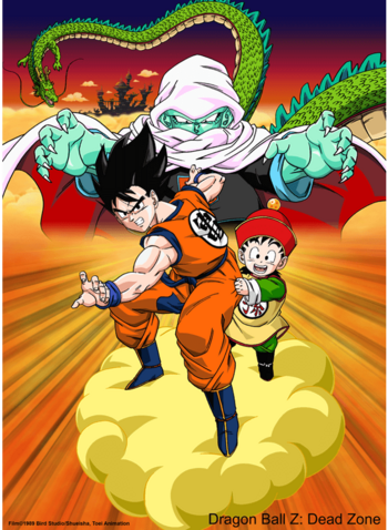 Blackjack Rants Movie Review Dragon Ball Z Dead Zone He's one of the four garlic jr.'s henchmen appearing in dbz episodes of garlic jr. movie review dragon ball z dead zone