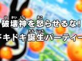Episodio 6 (Dragon Ball Super)