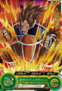 SDBH World Mission PBS-14 Great Ape Raditz card (SDBH Promotions Set - Great Ape Raditz)