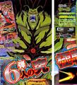 Slug - Xeno (Evolution Sombre)