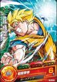 Super Saiyan Goku Heroes 3