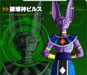 Beerus XV2 Character Scan