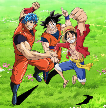 Dream 9 Toriko One Piece Dragon Ball Z Super Collaboration Special