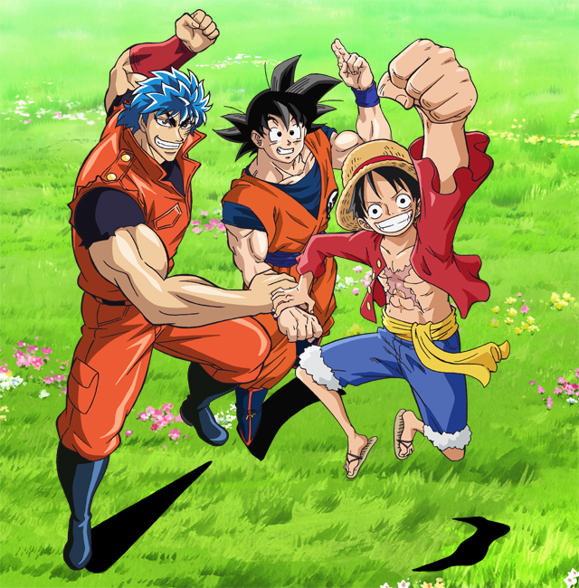 Dream 9 Toriko One Piece Dragon Ball Z Super Collaboration