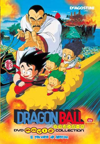 Dragon Ball Il Torneo di Miifan