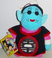 Plush-Banpresto-Kaio