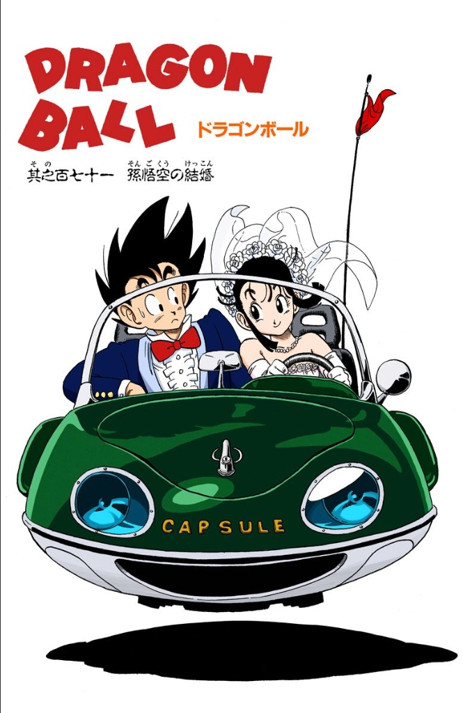Goku Gets Married! | Dragon Ball Wiki | FANDOM powered by Wikia