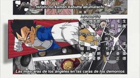 Dragon Ball Super Ending 7 (Sub Español)