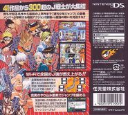 Jump Ultimate Stars Dragon Ball Wiki Fandom Powered By Wikia