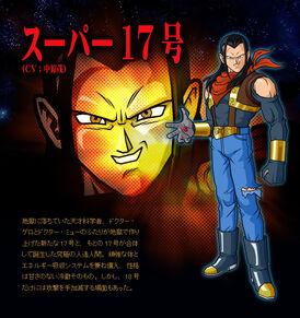Super Número 17 Dragon Ball Z Budokai Tenkaichi 3
