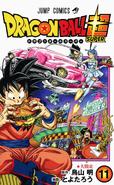 Dragon Ball Super Vol 11 Cover