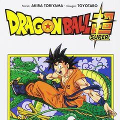 Copertina del volume dove è stato pubblicato in Italia il primo capitolo di Dragon Ball Super.