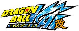 Dragonball kai logo