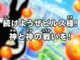 Episodio 11 (Dragon Ball Super)