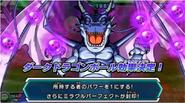 Shenron de energía negativa en Dragon Ball Heroes