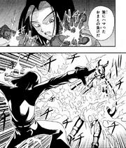 Super Electric Strike UM