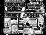 Capítulo 2 (Super Dragon Ball Heroes: ¡Misión al Reino Demoníaco Oscuro!)