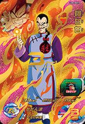 General Tao SDBH
