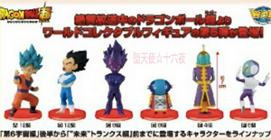 World Collectible Figures