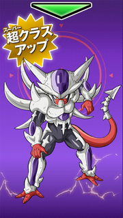 Berserker (Race de Freezer) (Super Class-Up)