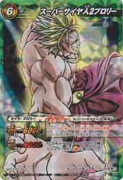 Carte de Broly (Super Saiyajin 2)