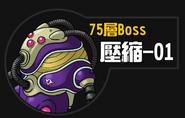 GFA Boss Robot