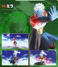Mira XV2 Character Scan
