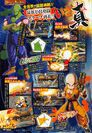 Piccolo and Krillin - FighterZScan