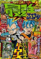 Saikyou Jump 1-2019