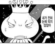 DBS Manga rey enojado
