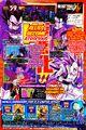 Dragon-Ball-Xenoverse-Scan