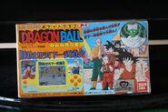 DragonBallLSI19 zps35406c25