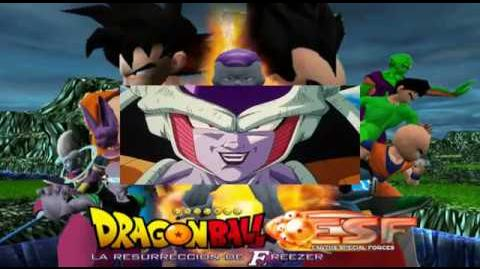 Dragon Ball ESF La Resurrección de Freezer