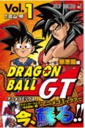 Dragon Ball GT Volume 1