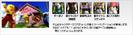 News-item28-cos1