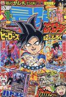 Saikyou Jump 1-2018
