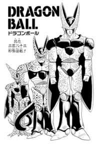 DBChapter383KZB