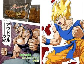 Dragon Ball referencia JoJo 240