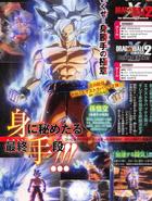 SSJ Silver - Poster juego