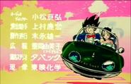 Chi-Chi y Goku en Romantic Ageru Yo