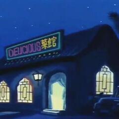 Veduta del Delicious Saikan alla sera.