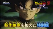 Goku Black Resurrección de Freezer