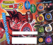 Part2soundrop