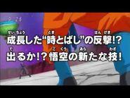 Episodio 39 Dragon Ball Super