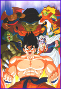 Poster DBZ Movie 7