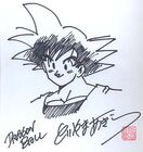 Akira Toriyama Autograph 26 by goku6384